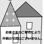 平成8年11月建築(外観)