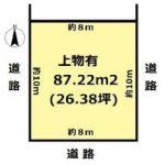 3方角地、土地面積約26.38坪