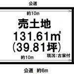 区画図★土地面積39.81坪