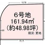 区画図★6号地(間取)